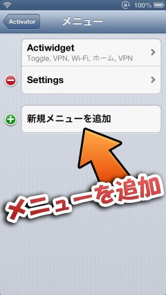 activator-menu-and-iconflick-04