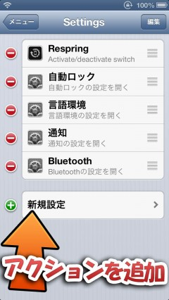 activator-menu-and-iconflick-05