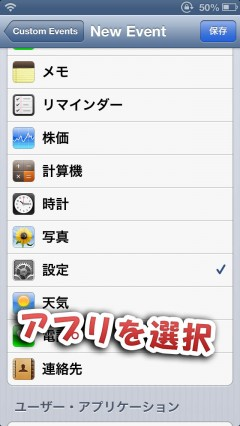 activator-menu-and-iconflick-08