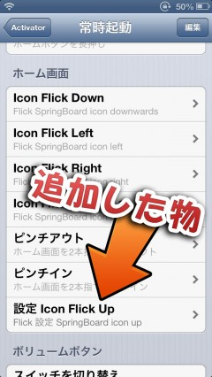 activator-menu-and-iconflick-09