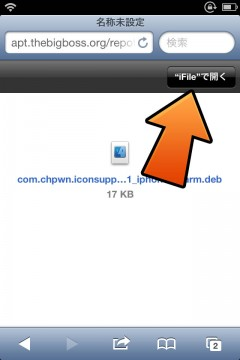 howto-iconsupport-181-1-downgrade-02