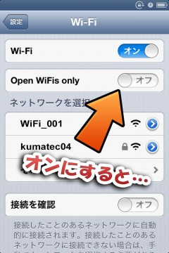 jbapp-betterwifi-06