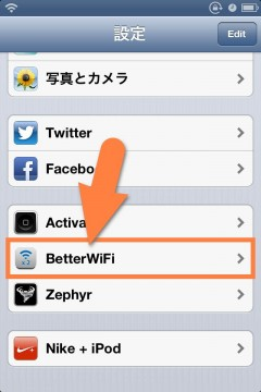 jbapp-betterwifi-11