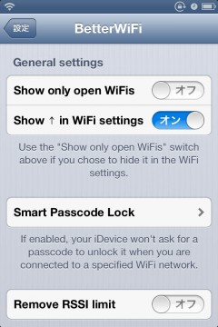 jbapp-betterwifi-12
