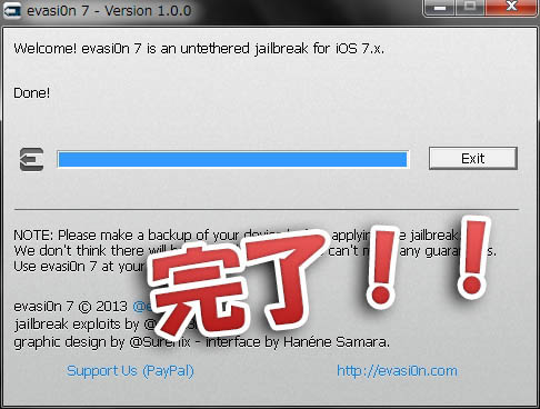 how-to-ios7-untethered-jailbreak-evasi0n7-04