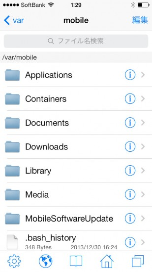 ifile-v2-release-ios7-support-04