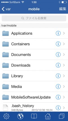 ifile-v2-release-ios7-support-05