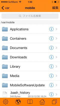 ifile-v2-release-ios7-support-06