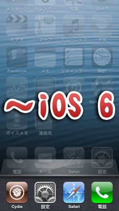 ios7-old-multitasking-jbapp-tomf64-02
