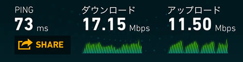 iphone-tethering-play-ff14-04