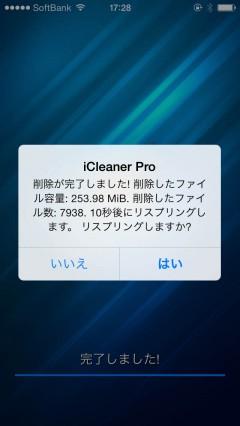 jbapp-icleaner-pro-710-beta1-05