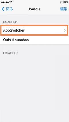 jbapp-appswitcher-qlpanel-09