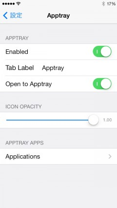 jbapp-apptray-08