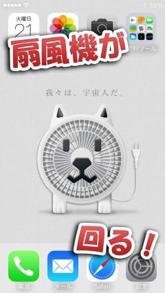 jbapp-dogfan-wallpaper-04