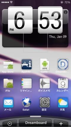 jbapp-dreamboard-beta-support-ios7-iphone5s-05