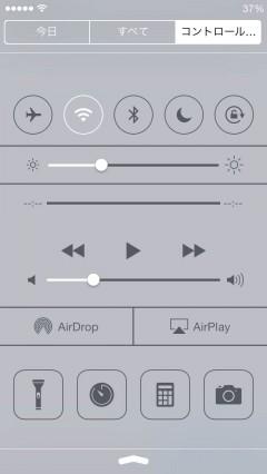 jbapp-multitaskinggestures-03-update-07