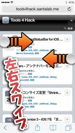 jbapp-multitaskinggestures-08