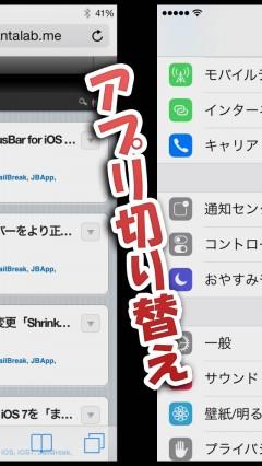 jbapp-multitaskinggestures-09