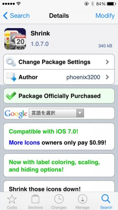 jbapp-shrink-moreicons-support-ios7-02