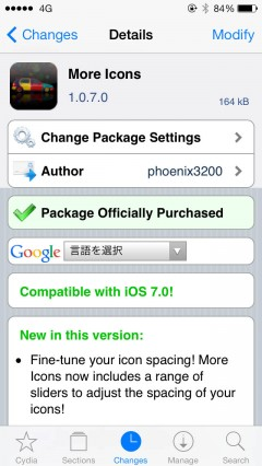 jbapp-shrink-moreicons-support-ios7-03