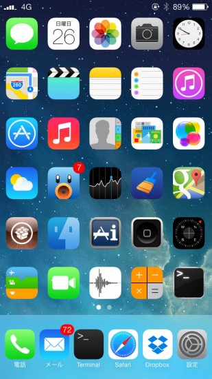 jbapp-shrink-moreicons-support-ios7-04