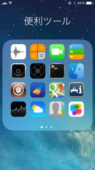 jbapp-shrink-moreicons-support-ios7-05