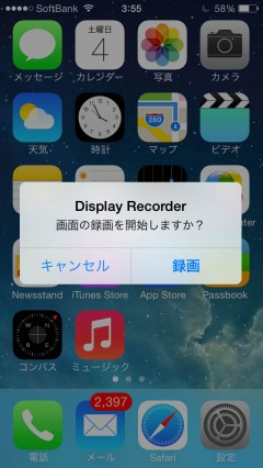 jbapp-update-displayrecorder-139-support-ios7-a7-activator-183-03