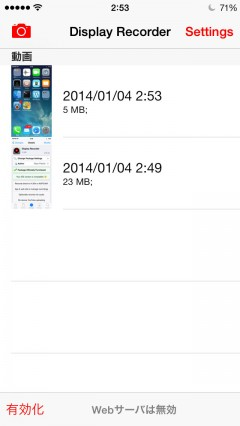 jbapp-update-displayrecorder-139-support-ios7-a7-activator-183-04