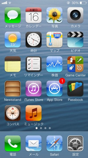 winterboard-ios7-ios6-theme-complete-04