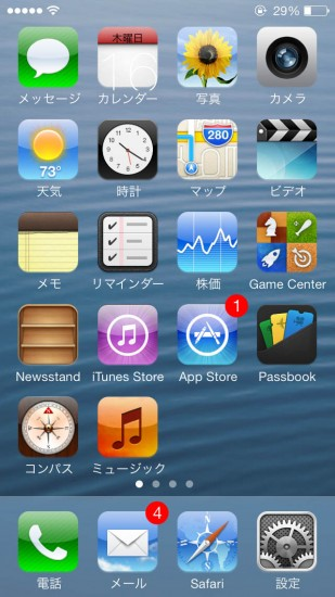 winterboard-ios7-ios6-theme-complete-05
