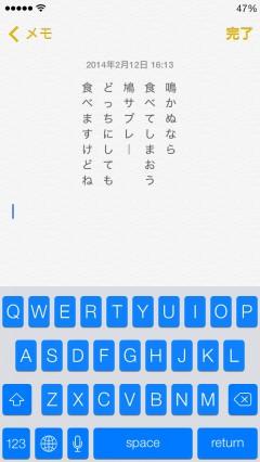jbapp-blueboard-04