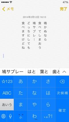 jbapp-blueboard-05