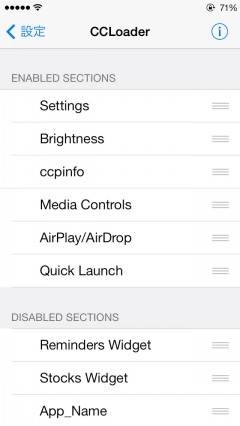 jbapp-ccpinfo-for-controlcenter-07