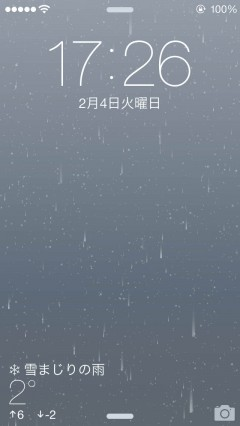 jbapp-forecast-v300-142-support-ios7-update-03