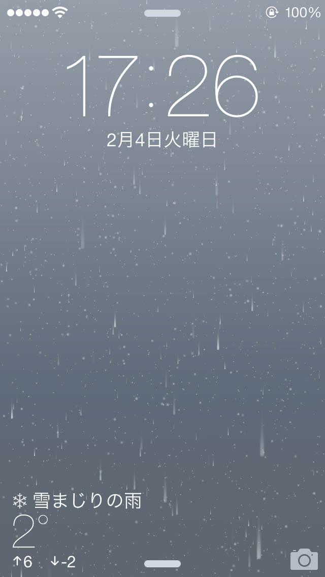 ロック画面に綺麗な天気予報 動く壁紙を Forecast がios 7に対応 Jbapp Tools 4 Hack