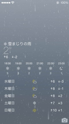 jbapp-forecast-v300-142-support-ios7-update-04