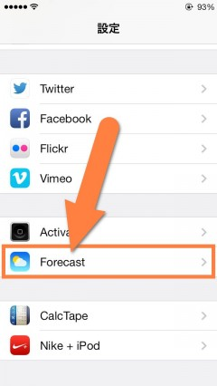 jbapp-forecast-v300-142-support-ios7-update-07