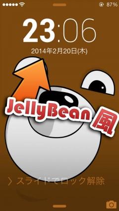 jbapp-jellylockclock7-04