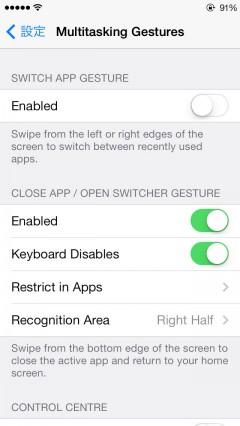 jbapp-multitaskinggestures-07-update-03
