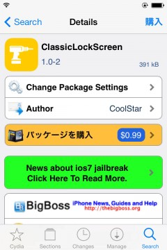 jbapp-classiclockscreen-03
