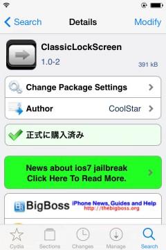 jbapp-classiclockscreen-04