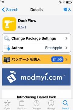jbapp-dockflow-03