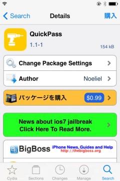 jbapp-quickpass-03