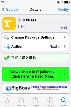 jbapp-quickpass-04