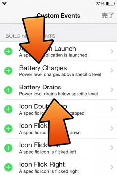 activator-184-beta11-add-battery-life-event-and-say-action-06