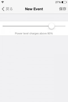 activator-184-beta11-add-battery-life-event-and-say-action-07
