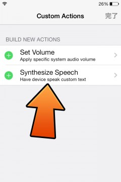 activator-184-beta11-add-battery-life-event-and-say-action-09