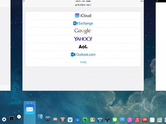 auxo2-v11-support-ipad-03