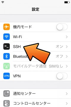 ios-jailbreak-warning-openssh-security-07