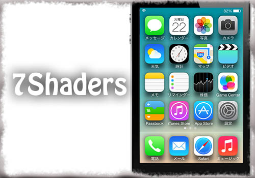 jbapp-7shaders-00